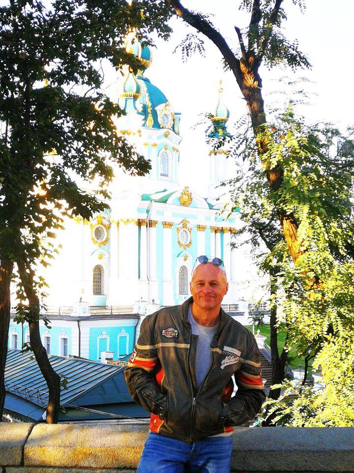 Киев, Андреевская Церковь, Женя Та'ковский