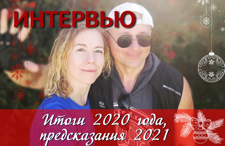Евгений Таковский и Анна Фонтани-Таковская в проекте Ригпа-Йога