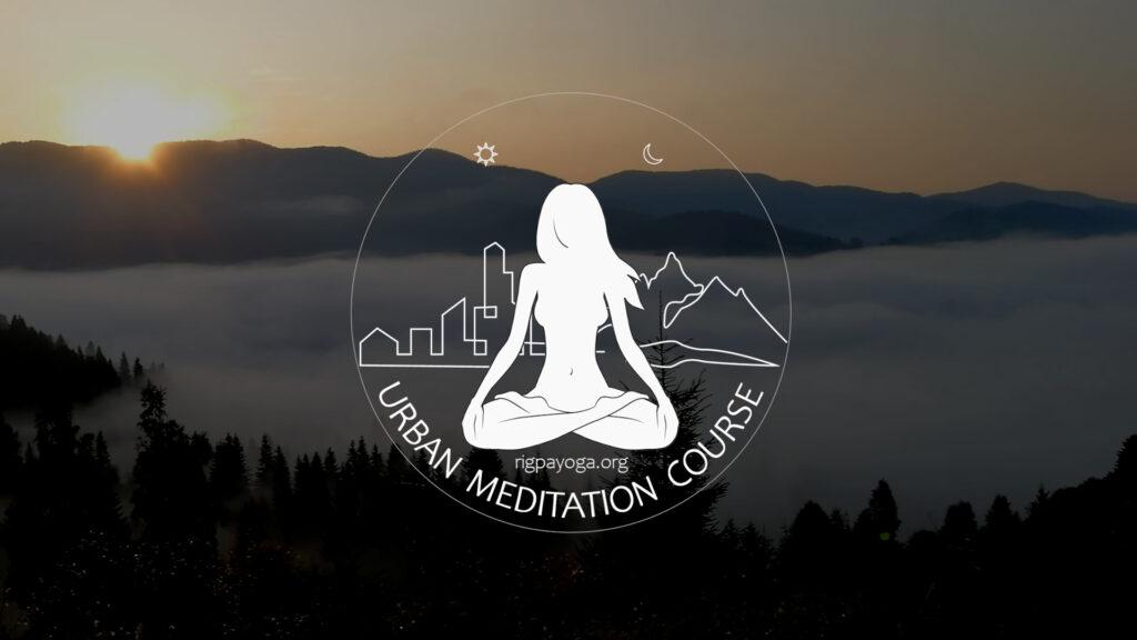 Курс Городской Медитации в Ворохте
